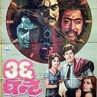 36 Ghante