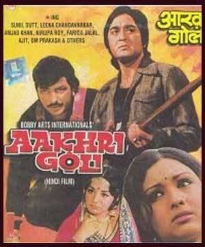 Aakhri Goli