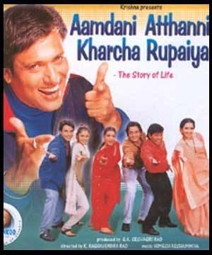 Aamdani Atthani Kharcha Rupaiyaa