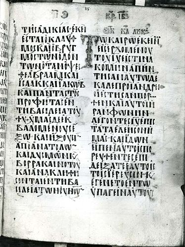 Codex Baroccianus