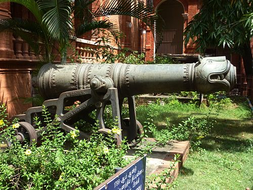 Cannon | Marathi Meaning of Cannon