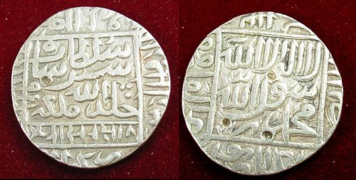 Rupee   Sindhi Meaning of Rupee
