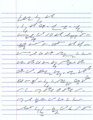 Stenographer shorthand writing