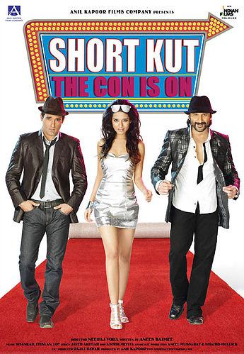 shortkut
