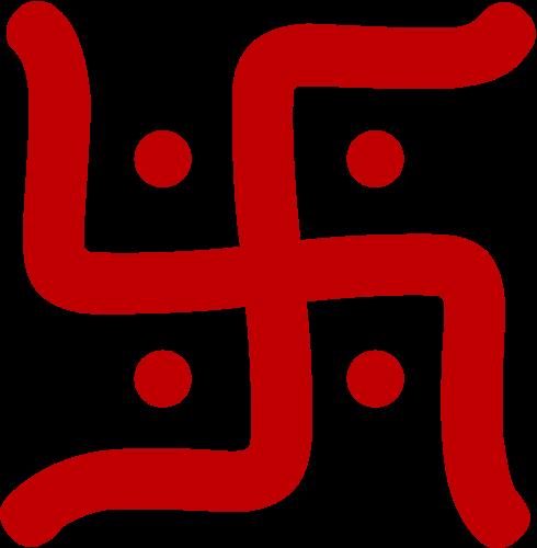 Swastika gujarati meaning of swastika swastika gujarati meaning stopboris Image collections
