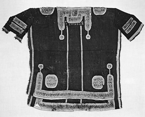 Tunic | Sindhi Meaning of Tunic