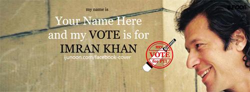 35 Facebook Covers for Pakistan Tehreek-e-Insaf, Customize