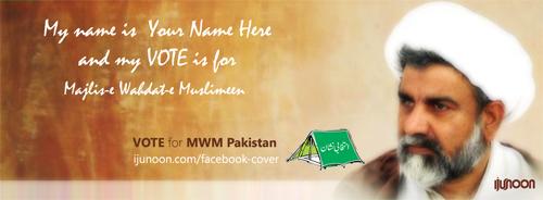 Majlis-e Wahdat-e Muslimeen Cover Golden