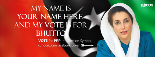 Benazir Bhutto (Flag) Facebook Cover