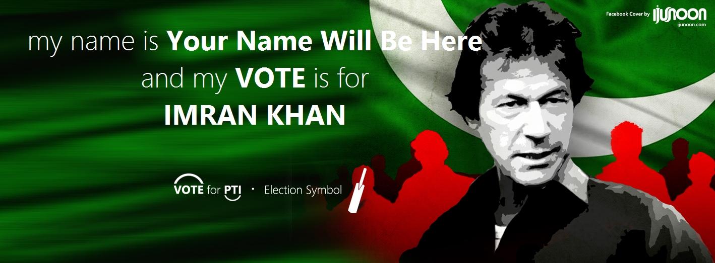PTI Facebook Cover
