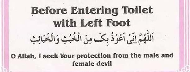 Before Entering Toilet