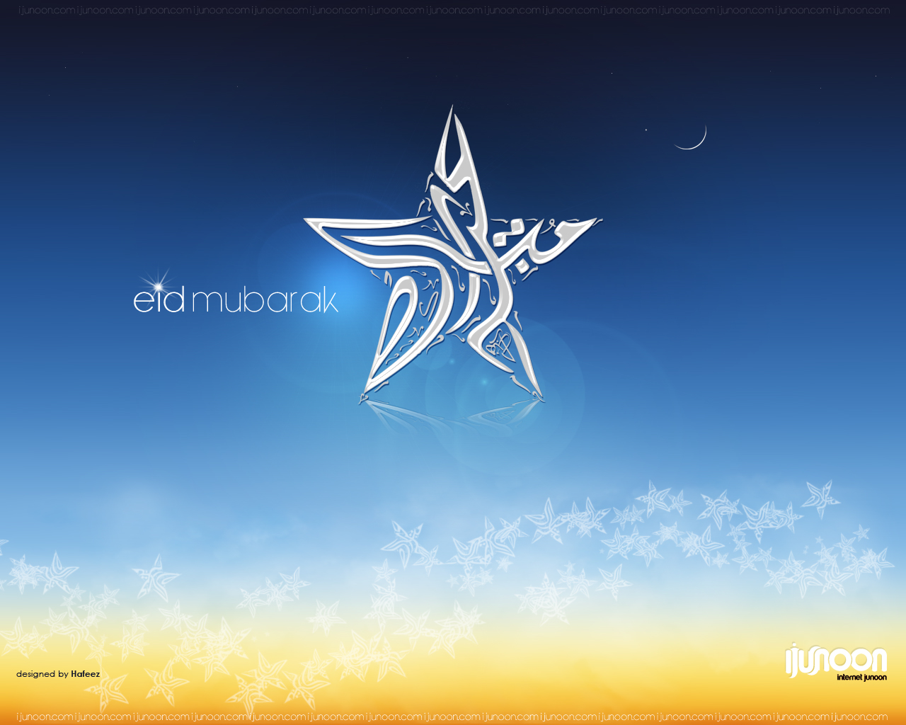 Eid Special Wallpaper