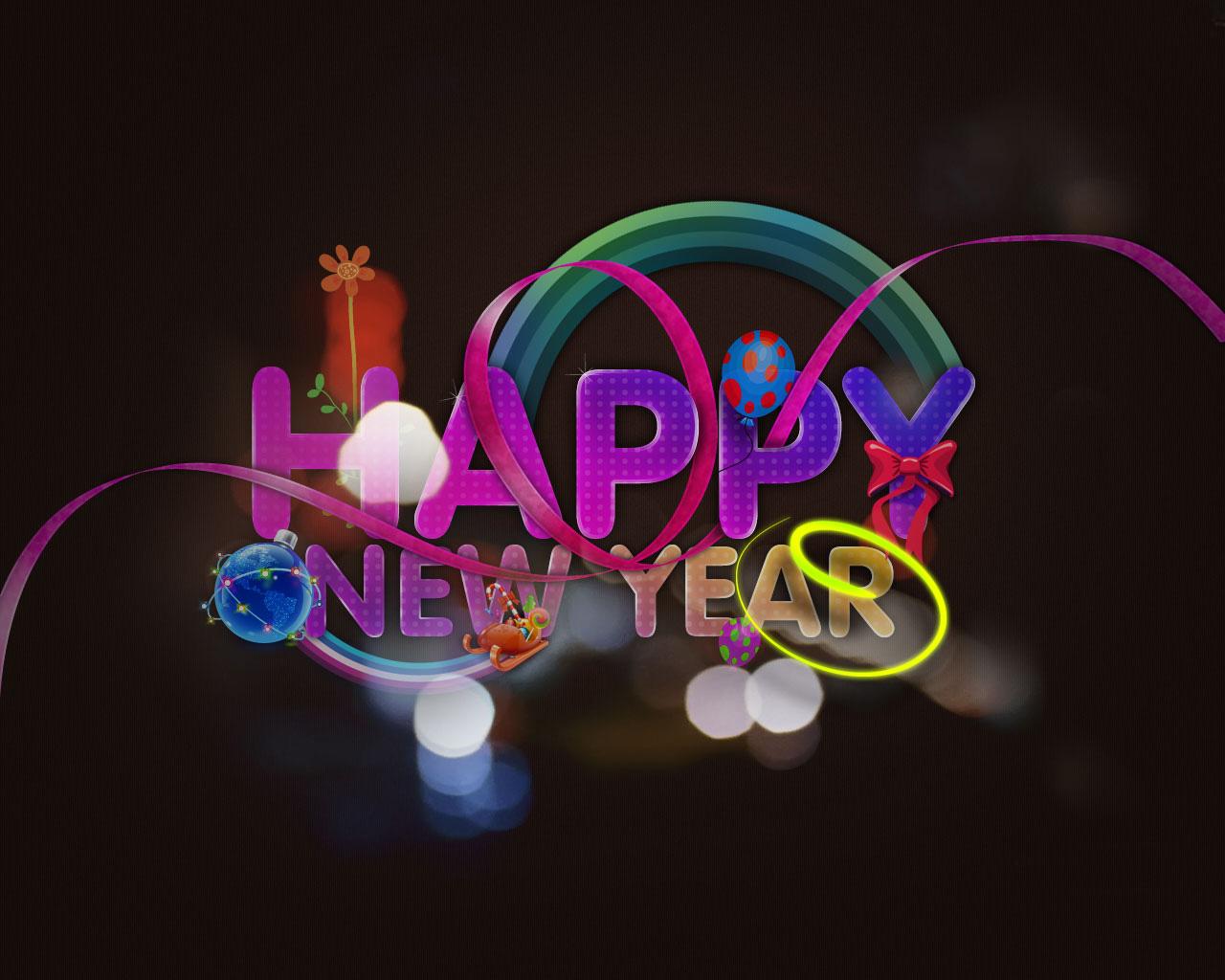 Anmol Rubab New Year Wallpapers