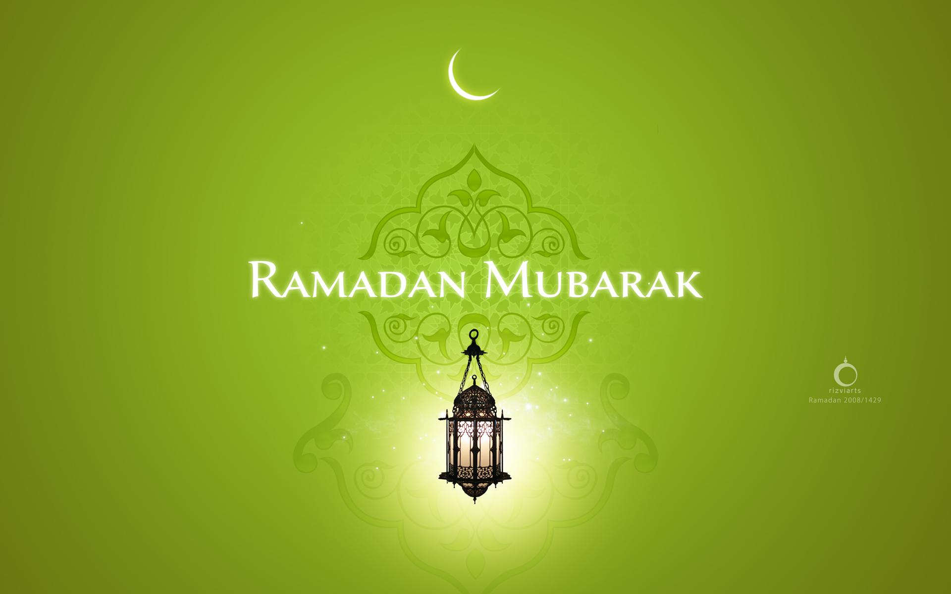 Картинки в месяц рамадан с надписями, открытки поздравительные