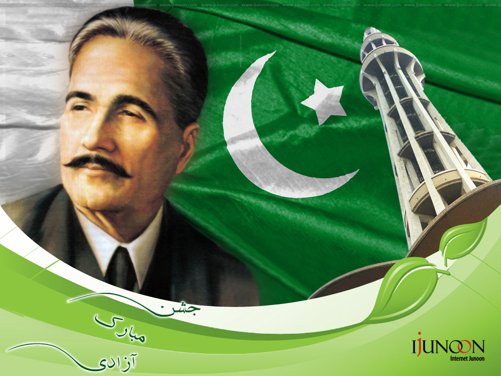 allama iqbal day Top 5 iqbal day speech urdu hello viewers today i gonna share you a best iqbal day speeches for student who want to performance at school or college.