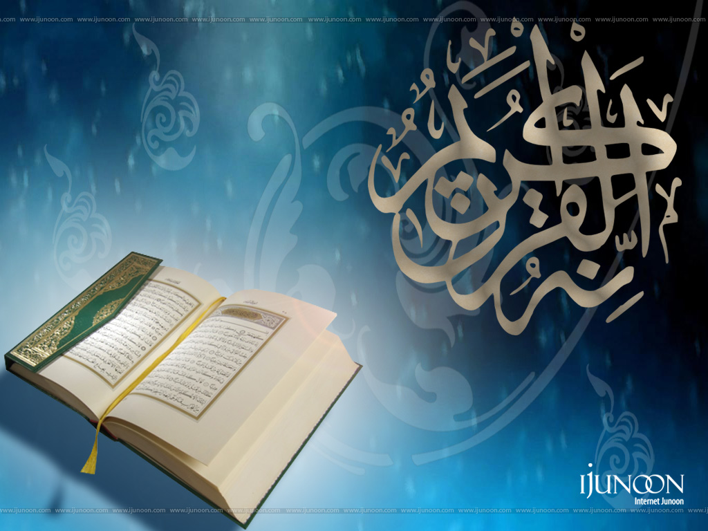 Image Result For Wallpaper Quotes Al Quran